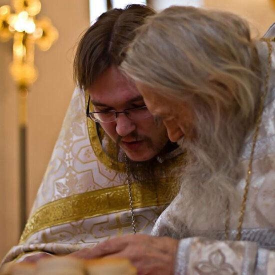 Старец Илий и отец Дионисий