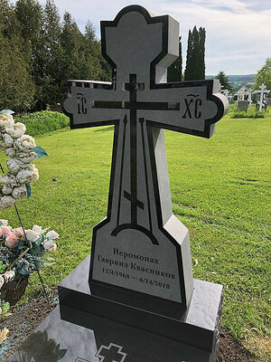 The Cross on Fr. Gabriel's grave