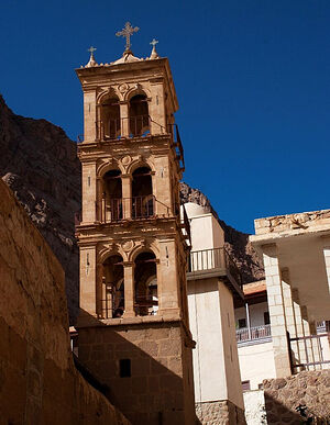 The bell tower of St. Catherine's Monastery on Mt. Sinai