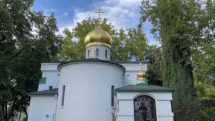 Свято-Вознесенский храм, Сакраменто