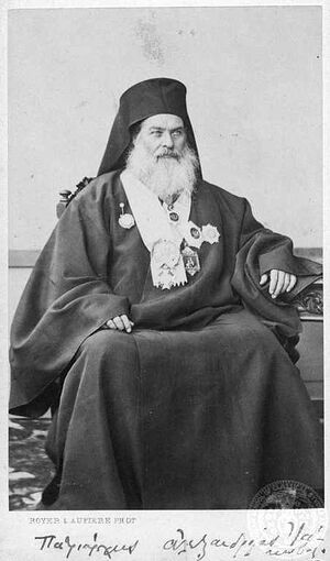 Patriarch Iakovos of Alexandria was chosen by the Patriarchs of Constantinople, Antioch, and Jerusalem in 1861.