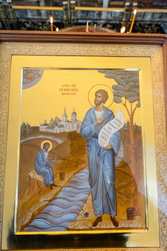 Икона святого праведного Симеона Верхотурского.