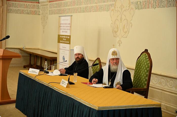 Святейший Патриарх Кирилл открыл конференцию, посвященную первенству и соборности в Православии