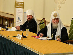 Conference on primacy and conciliarity being held in Moscow