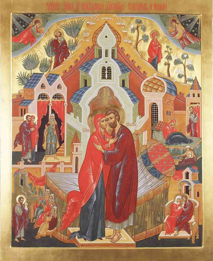 Икона Зачатие праведной Анной Пресвятой Богородицы