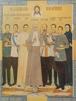 Икона Алапаевских мучеников