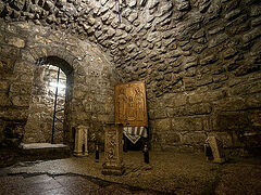"""""""On This Spot Stood the House of the Parents of the Theotokos"""""""