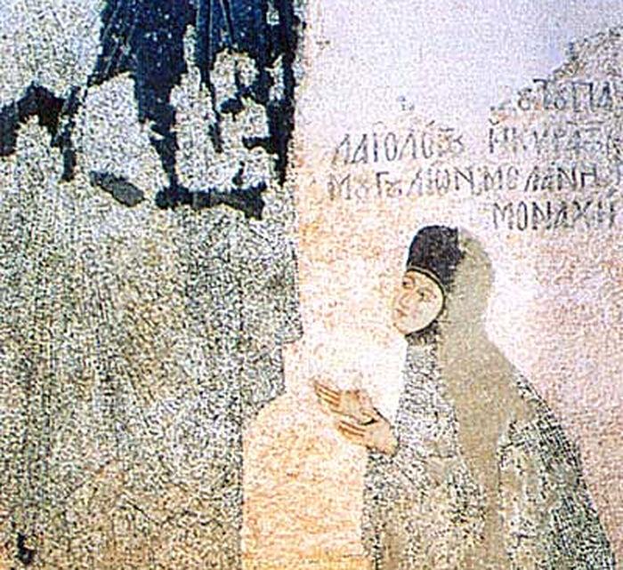 Деталь мозаики «Деисус с Исааком Комнином и монахиней Меланией»