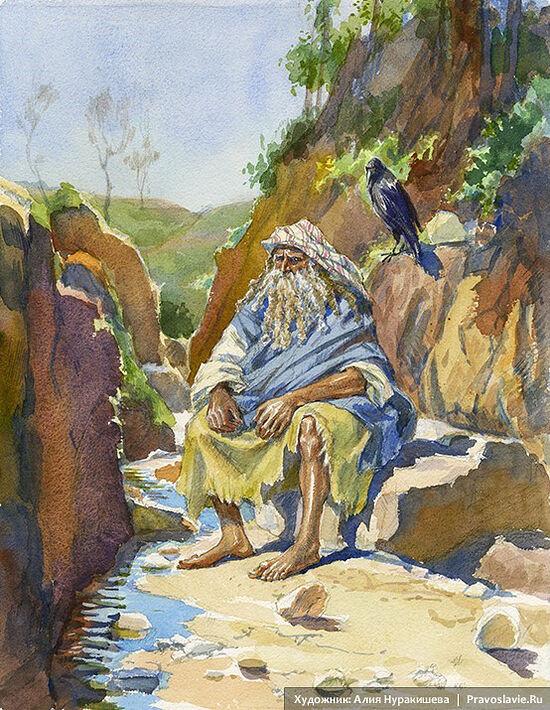 Пророк Илия у ручья. Художница: Алия Нуракишева / Православие.Ru