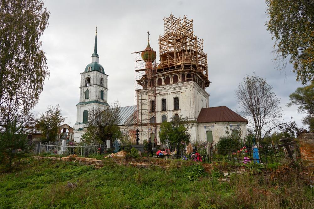 Ο Ιερός Ναός της Αγίας Τριάδας