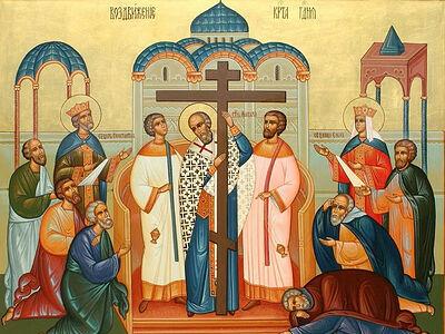 «Ты и ныне даруй Крест Твой честный нам»