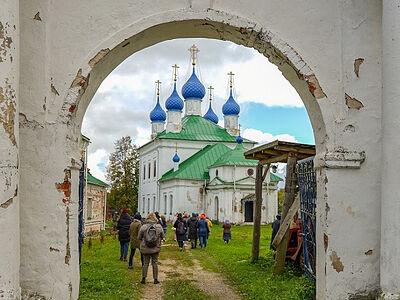 Four Russian Villages and Their Churches