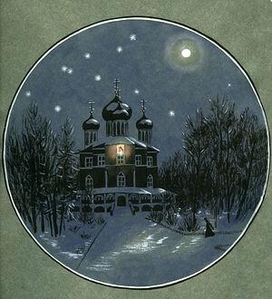 Н.П. Ермакова. Донской монастырь. Большой собор зимой. Масло. 1991