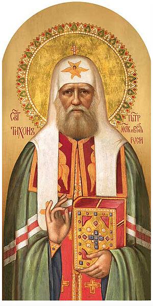 Икона святителя Тихона, Патриарха Московского, работы Н.П. Ермаковой
