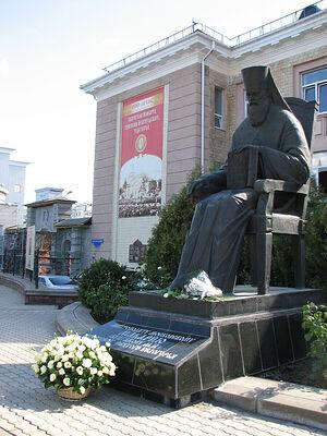 Памятник митрополиту Макарию в Белгороде