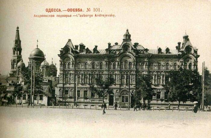 Здание Андреевского Афонского подворья до революции