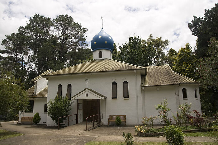 Казанско-Богородицкий монастырь в Австралии