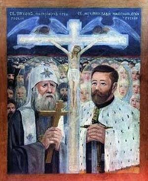 Икона святого Царя-мученика Николая и святого Патриарха Тихона