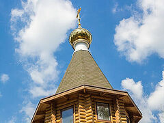 Brazil: Chapel opens at cradle of Russian culture for 75th diocesan anniversary