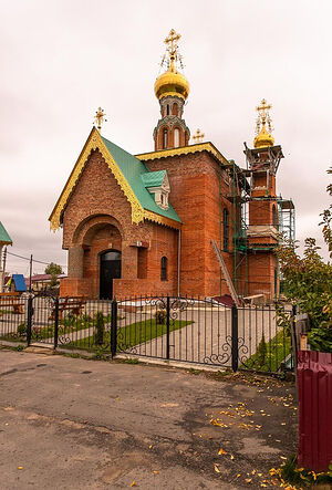 Храм Святых Царственных мучеников в Дивееве