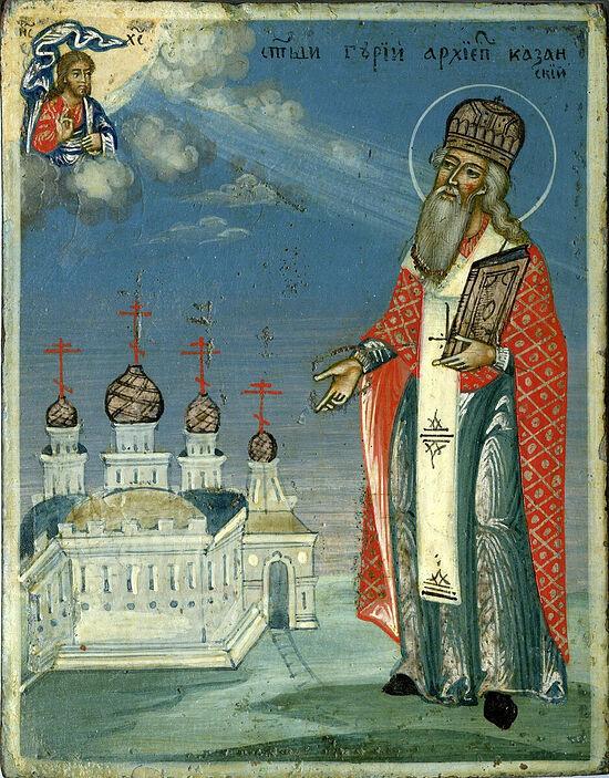 St. Gurius, Archbishop of Kazan. Holui, 19th c.