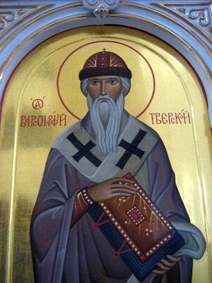Holy Hierarch Barsonuphius, Bishop of Tver and Kashin.