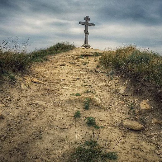 The Essence of Our Faith