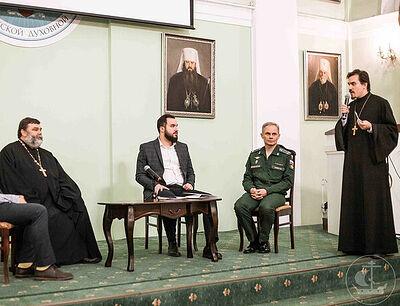 В Санкт-Петербургской духовной академии прошла конференция, посвященная эпохе и наследию святого Александра Невского
