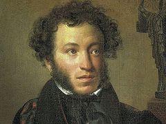 Беседа в неделю блудного сына при поминовении А.С. Пушкина