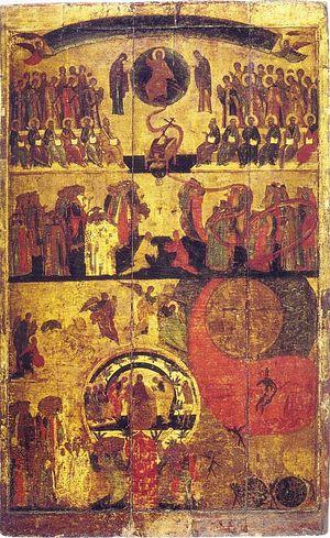 Загрузить увеличенное изображение. 628 x 1024 px. Размер файла 184986 b.  Страшный Суд. Успенский собор Московского Кремля