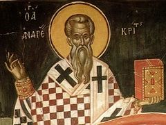 О Великом каноне святителя Андрея Критского