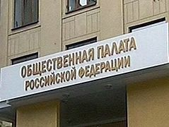 Religious representatives in Russia express their concern over the introduction of electronic cards