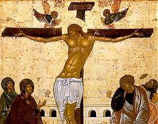 Евангелие о кресте и спасении души
