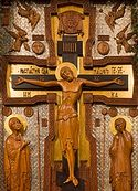 Homily on the Sunday of the Veneration of the Cross