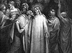 Ни лобзания Ти дам, яко Иуда…