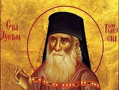 A Paschal Homily of Blessed Justin of Chelije