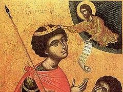 The Holy and Great Martyr George
