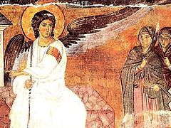Евангелие о женах-мироносицах