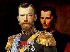 Machiavelli and Holy Emperor Nicholas II