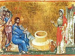 Евангелие о Подателе воды живой