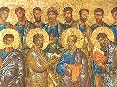 Евангелие о следовании за Христом