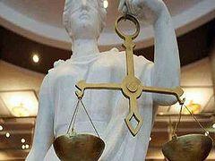 Ювенальная юстиция: исторический опыт и современные проблемы