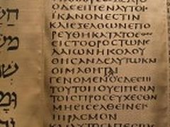 On The Septuagint In The New Testament