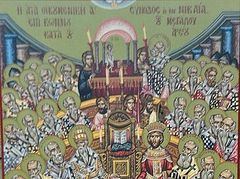 Sunday of the Fathers of the First Six Councils