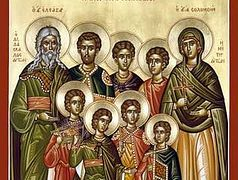 The Seven Holy Maccabee Martyrs