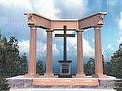 Memorial in Honor of Greeks Oppressed in Siberia
