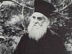 Writings of Saint Nectarios of Aegina