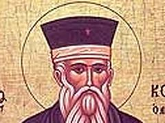 The Life and Labors of St. Cosmas of Aetolia. Part 1