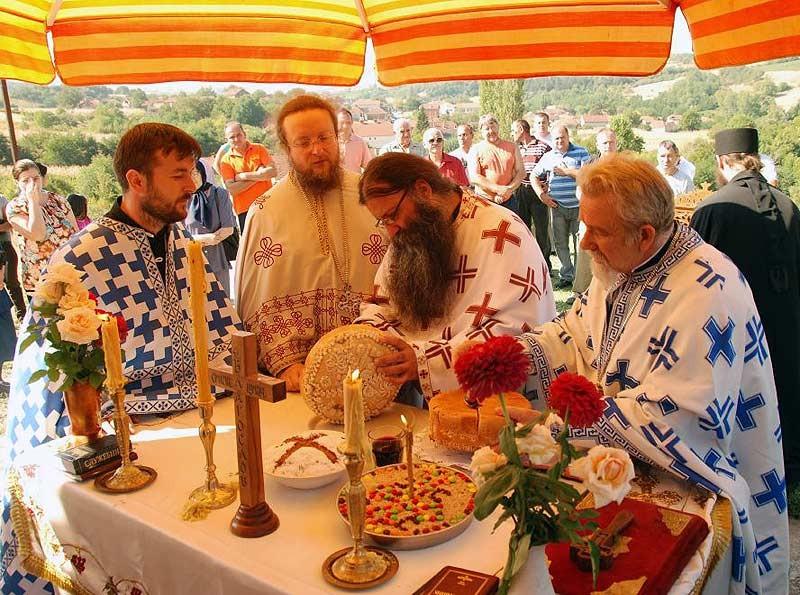 Αγιασμός του σλαβικού άρτου