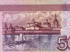 Cupolas and crosses crown churches of the Solovki Monastery at 500 ruble banknote
